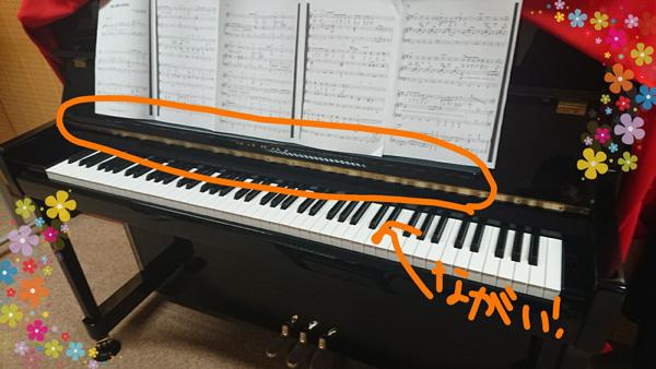 ピアノながい