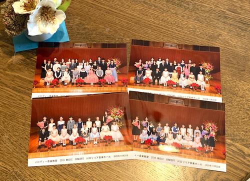 コンサート集合写真